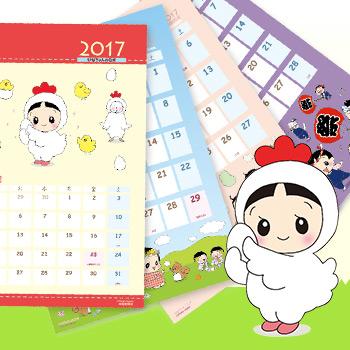 産経キャラクター ひなちゃん カレンダー 2017