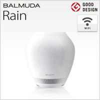 BALMUDA Rain【Wi-Fi対応モデル】