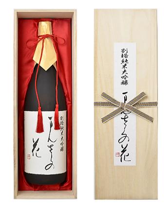 別格純米大吟醸 まんさくの花 (木箱入り)1.8L