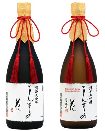 大吟醸酒と純米大吟醸酒の飲み比べセット