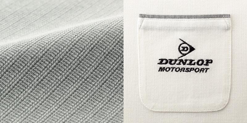 フレンドリー ダンロップ・モータースポーツ 7分袖モノトーンポロシャツ3色組