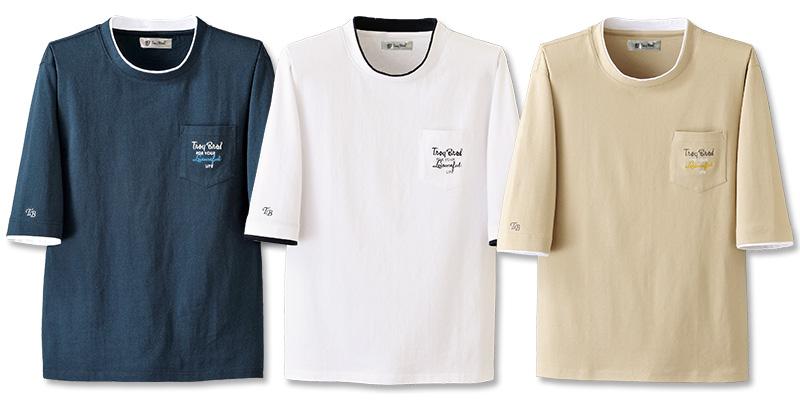 フレンドリー トロイブロス ポケット付5分袖Tシャツ3色組