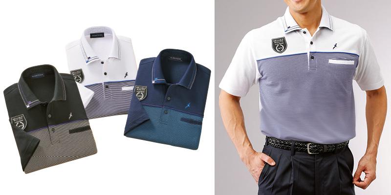 フレンドリー アルバトロス パネル切替ポロシャツ3色組