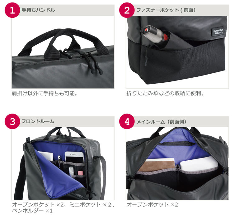 肩掛け以外に手持ちも可能。折りたたみ傘などの収納に便利。