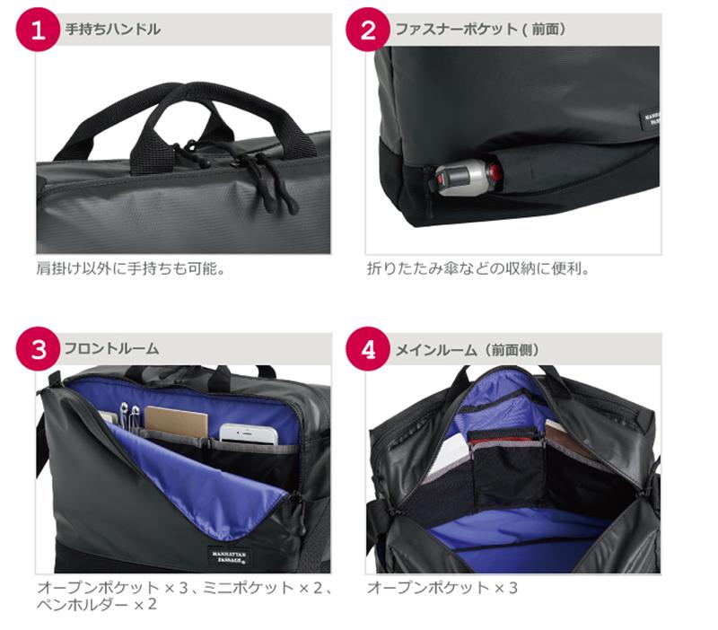 手持ちハンドル。ファスナーポケット。フロントルーム。肩掛け以外にも手持も可能。折りたたみ傘などの収納に便利。