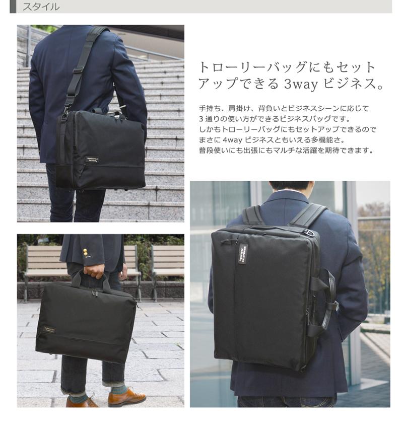 トローリーバッグにもセットアップできる3wayビジネス。