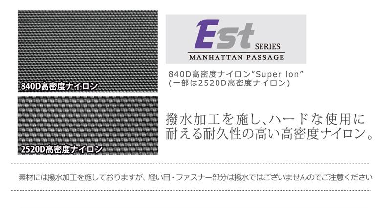 撥水加工を施し、ハードな使用に耐える耐久性の高い高密度ナイロン