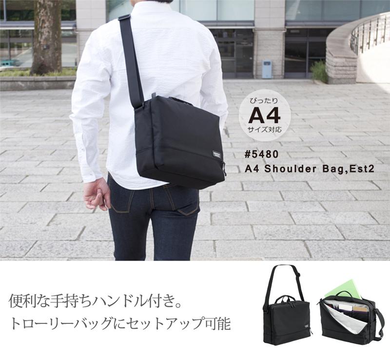 ぴったりA4サイズ対応。便利な手持ちハンドル付き。トローリーバッグにセットアップ可能。