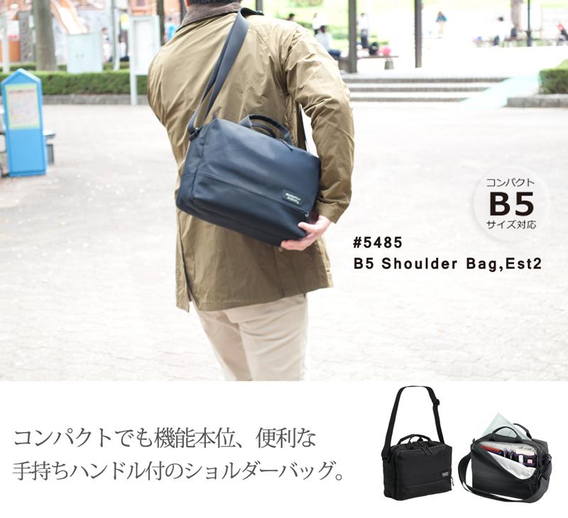 コンパクトB5サイズ対応。コンパクトでも機能本位、便利な手持ちハンドル付のショルダーバッグ。