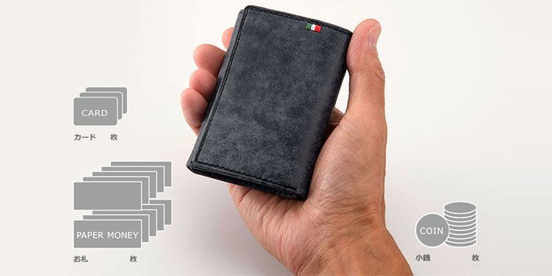 握ってわかるフィット感。手のひらに収まる3つ折り財布