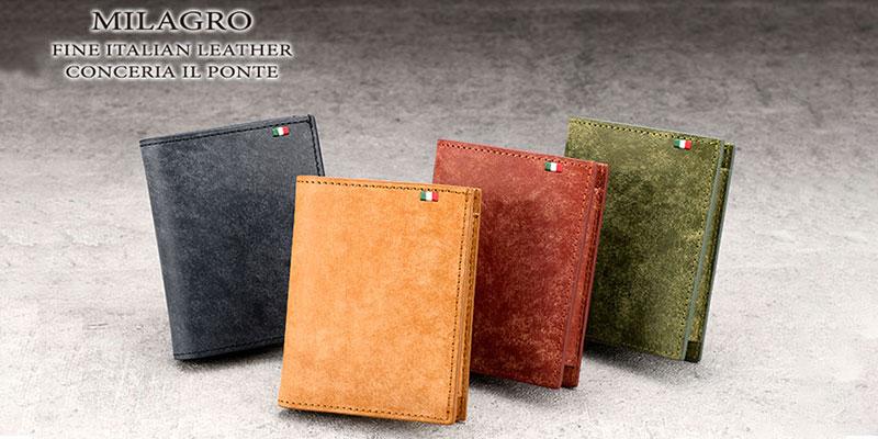 ビスポーク ミラグロ イタリアンヌバック23ポケット二つ折り財布