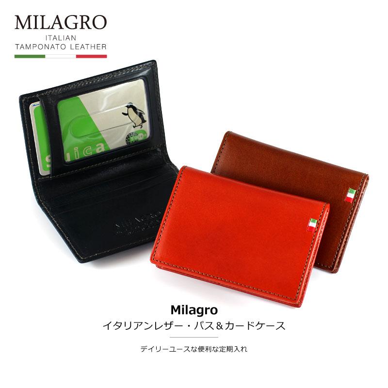 ビスポーク ミラグロ タンポナートレザー定期入れ付きカードケース