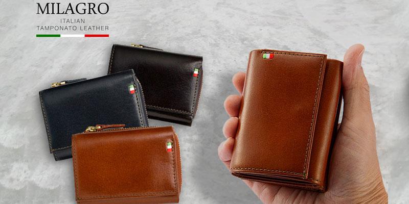 ビスポーク ミラグロ タンポナートレザー三つ折り財布