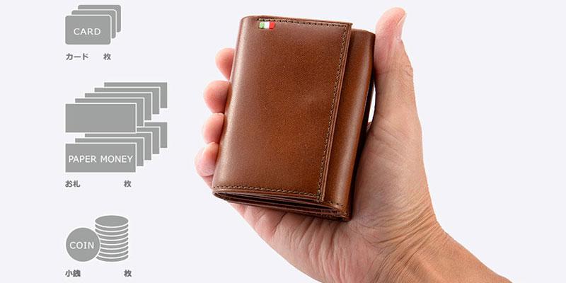 お札・小銭・カードが過不足なく入って、掴みやすい小ぶりなサイズが嬉しい