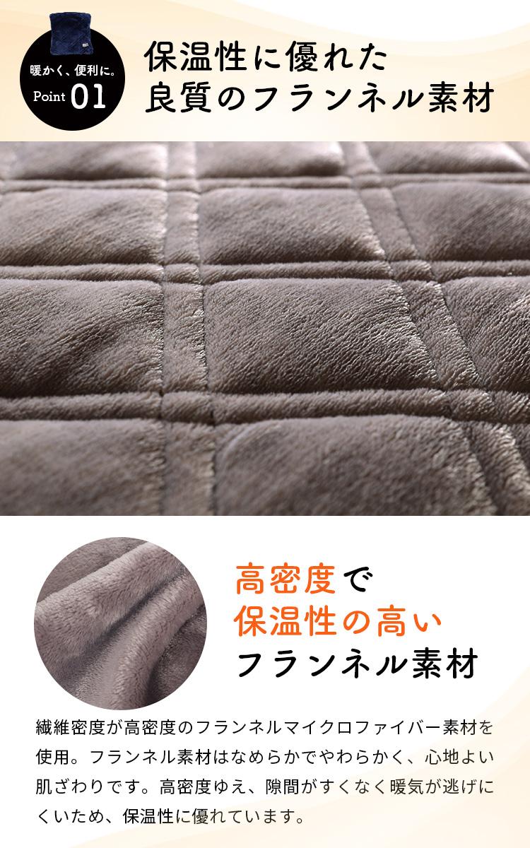 メルクロス ジュリーアダムス クッションにもなるフランネル敷きパッドは保温性に優れた良質のフランネル素材