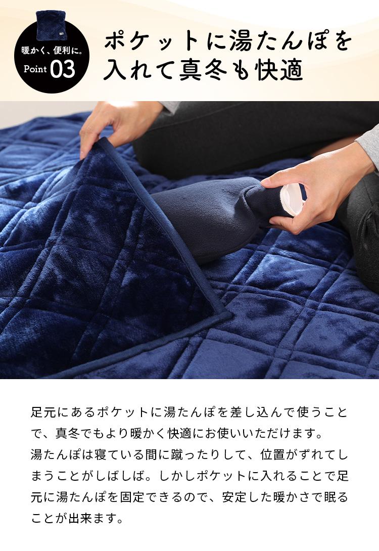 メルクロス ジュリーアダムス クッションにもなるフランネル敷きパッドはポケットに湯たんぽを入れて真冬も快適