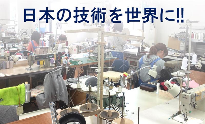 丸和繊維工業 メンブラーナ ウェイクアップウェア