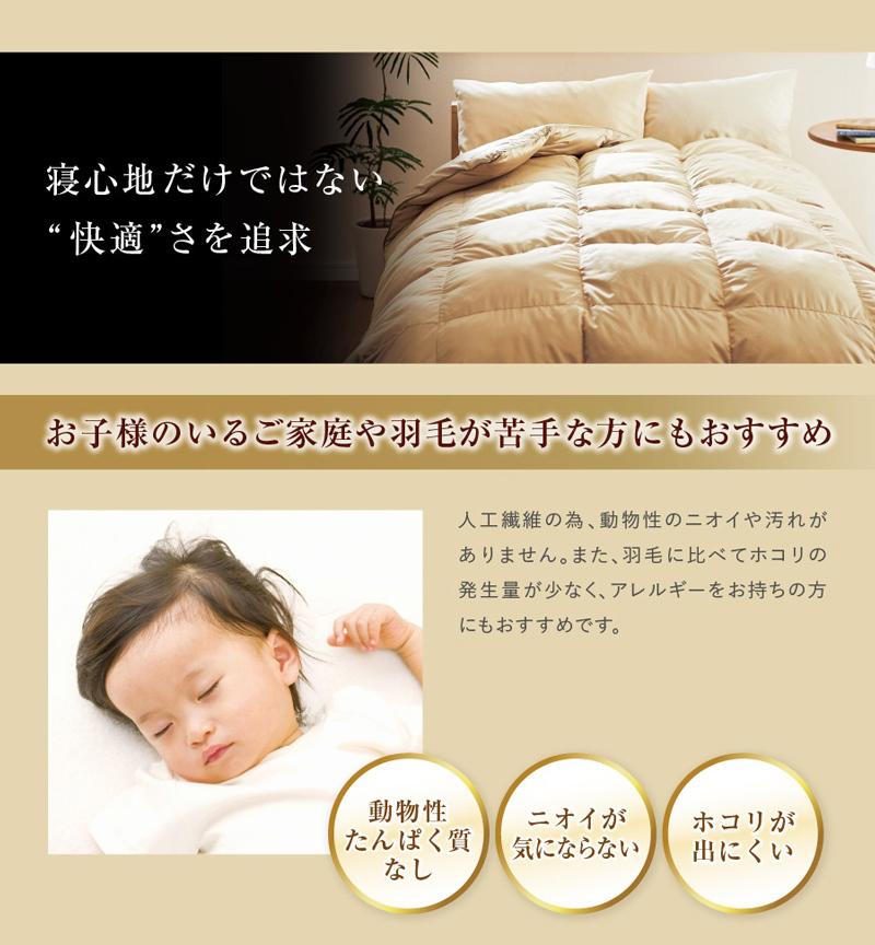 寝心地だけではない快適さを追求