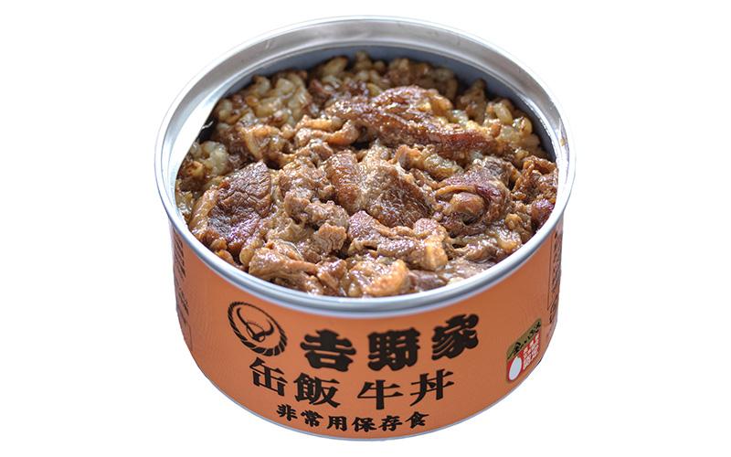吉野家 缶飯牛丼 1セット(12缶)