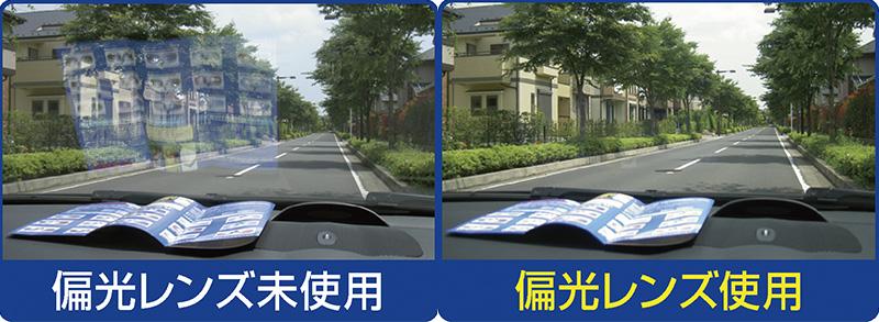 オーケー光学 日本製UVカット偏光オーバーサングラス