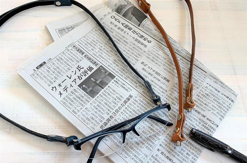 城屋 栃木レザーの伸縮する眼鏡ストラップ