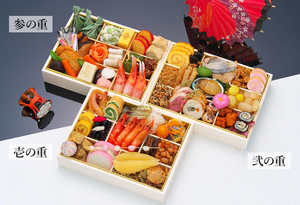 祇園日本料理山玄茶 祇園山玄茶監修 和風おせち3段 三段重