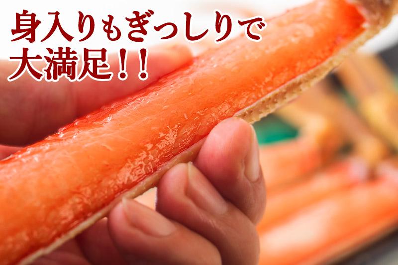 ロイヤルグリーンランドジャパン 生ズワイガニ 肩付き脚5Lサイズ 冷凍