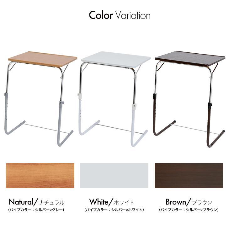 ファミリー・ライフ 角度調整付折りたたみテーブル