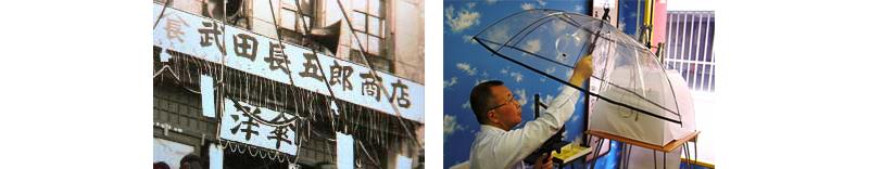 ホワイトローズ アメマチ50 折りたたみビニール傘