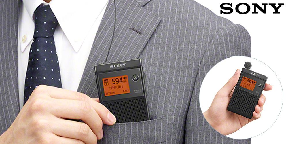 ソニー FMステレオ(ワイドFM)/AM ラジオ SRF-R356