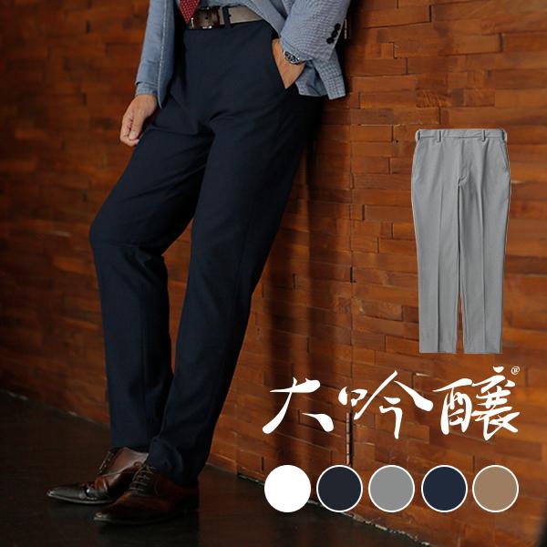 編み、染め、裁断、縫製、仕上げまで純日本製のこだわり 有木 大吟醸メンズパンツ ARM-01-72