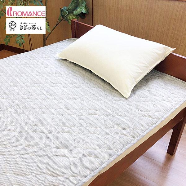 肌が喜ぶ使い心地。葦とマニラ麻を使用した敷きパッド きぎの暮らし 日本製 高島ちぢみ綿敷きパッド