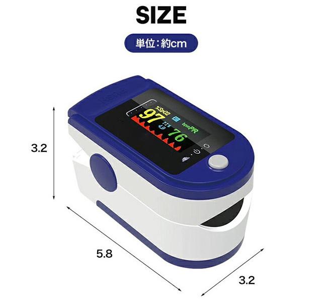 オムニ 家庭用酸素飽和度メーターII (2個組) 1セット