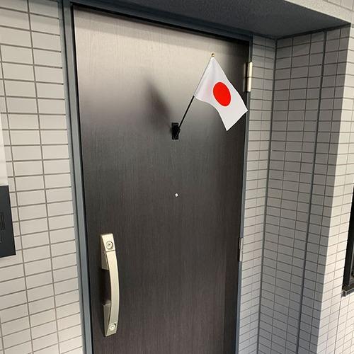 東京製旗 日本国旗 マンション設置用 小セット