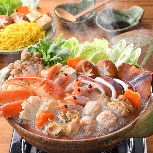 小樽海洋水産 海鮮しお鍋 A123 1箱:800g