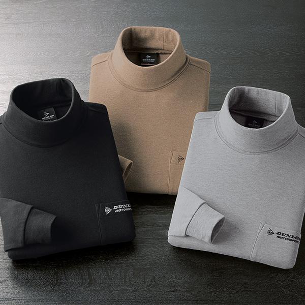 ダンロップ・モータースポーツ 暖か起毛タートルネックシャツ 3色組