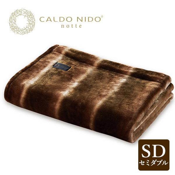 カルドニード・ノッテ2 発熱掛け毛布 セミダブル
