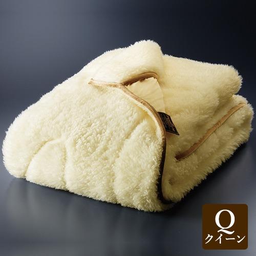 プレミアム ソフゥール あったか掛け毛布 クイーン
