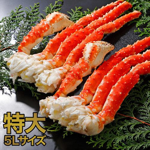 極洋 タラバガニ脚 5Lサイズ ボイル 冷凍 1.6kg(800g×2肩)