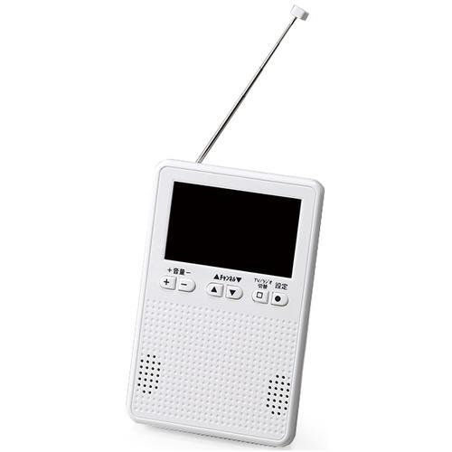 ファミリーライフ NEW テレビも見られるポケットラジオ