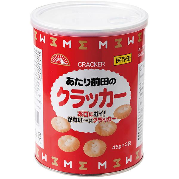 前田製菓 あたり前田のクラッカー保存缶 63414 1セット(5缶:135g(45g×3袋)×5缶)