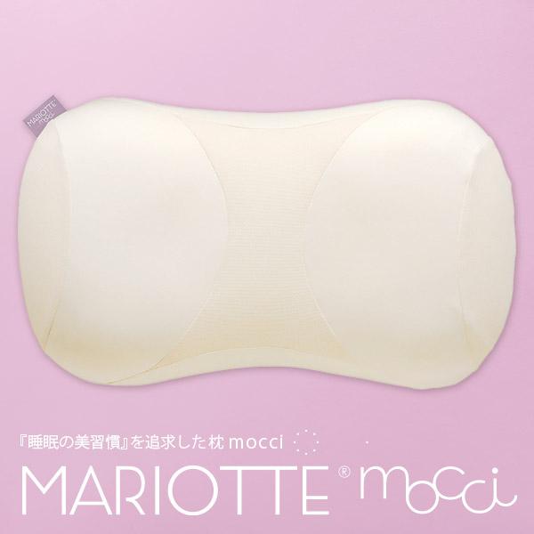 ディーブレス マリオット(R) 睡眠の美習慣を追求した枕 mocci