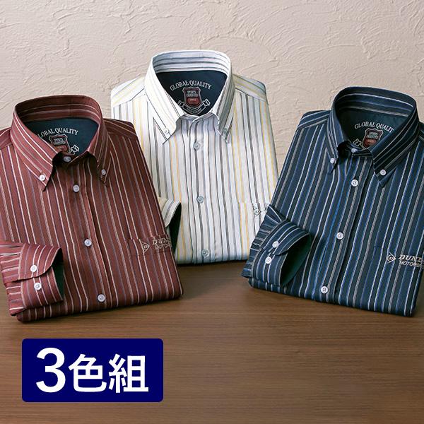 フレンドリー ダンロップ・モータースポーツ 安心ポケットストライプ柄長袖シャツ 3色組 957637