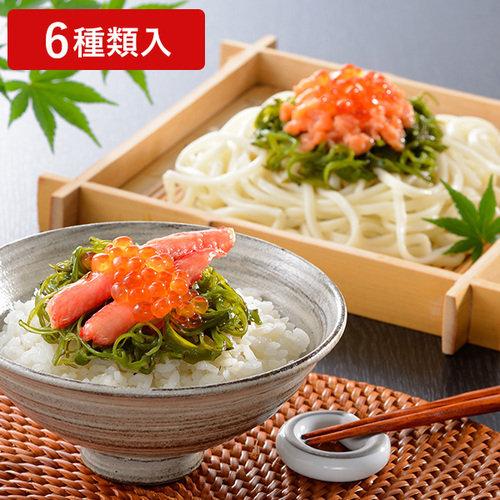 「小樽海洋水産 豪華6種の海鮮ぶっかけ丼 」1セット(6パック)