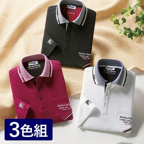 フィラ 衿ジャカード7分袖ポロシャツ 3色組