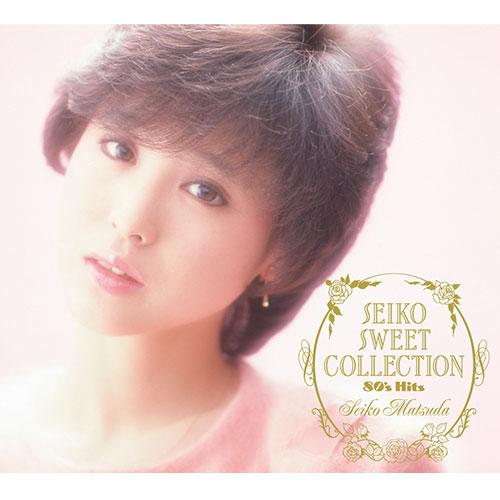 ソニーミュージック 【CD】松田聖子 SEIKO SWEET COLLECTION~80's Hits DYCL-1886