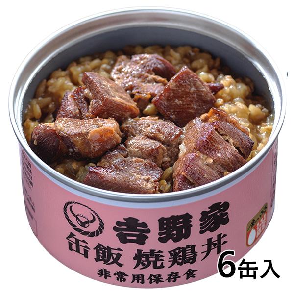 缶飯 焼鶏丼6缶
