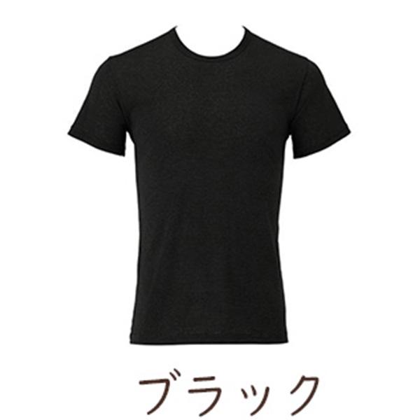 BSファイン メンズスタンダード丸首半袖シャツ