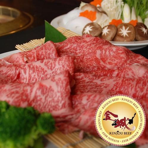 ゆいまーる牧場 石垣牛KINJOBEEF すき焼き用 1パック(700g)