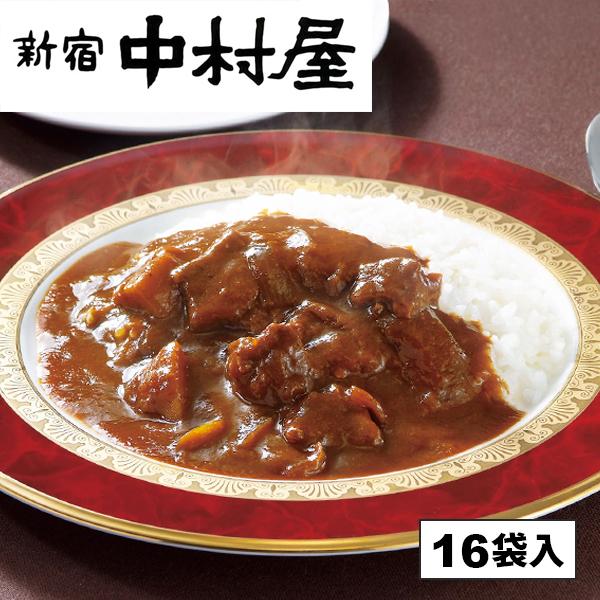 新宿中村屋 国産牛肉のビーフカリー a18600(180g×16袋)